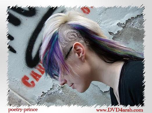 اغرب قصات شعر .. Hair5