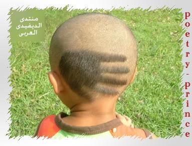 اغرب قصات شعر .. Hair52