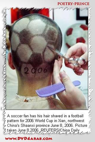 اغرب قصات شعر .. Hair81