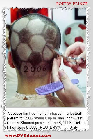 اغرب حلاقات الشعر Hair81