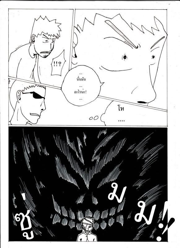 "[Character CF2] "" ไซเล้นซ์     โนเทร่า "" พร้อมอินโทร เสร็จสมบูรณ์ 5"