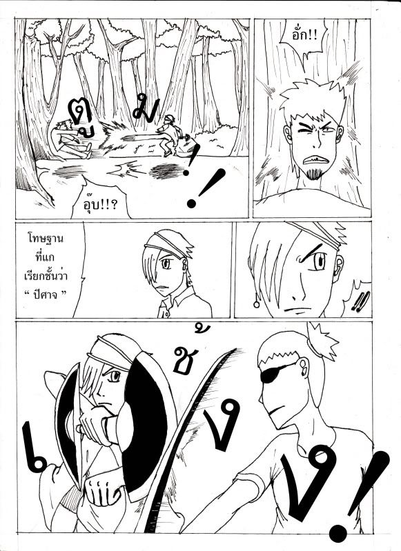 "[Character CF2] "" ไซเล้นซ์     โนเทร่า "" พร้อมอินโทร เสร็จสมบูรณ์ 7"