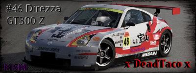 Community Car Form - Honda S2000 Banner-1