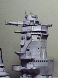 """Yamato""  -  Imperial Japanese Navy Th_IMAG0064"