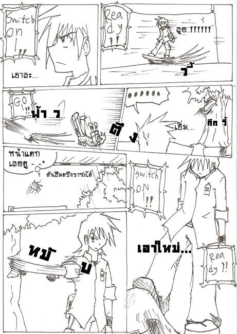 [rangka ได้แค่นี้แล] update[29/10] : I miss you. [SCANNER FAIL] - Page 2 Intro3