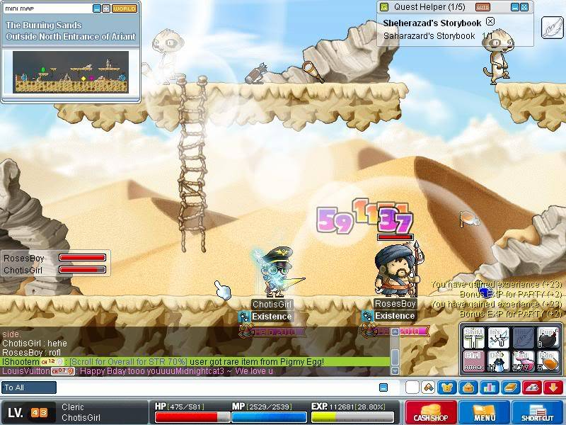 Tigun Attacks! (my lagg =D ) Maple0007
