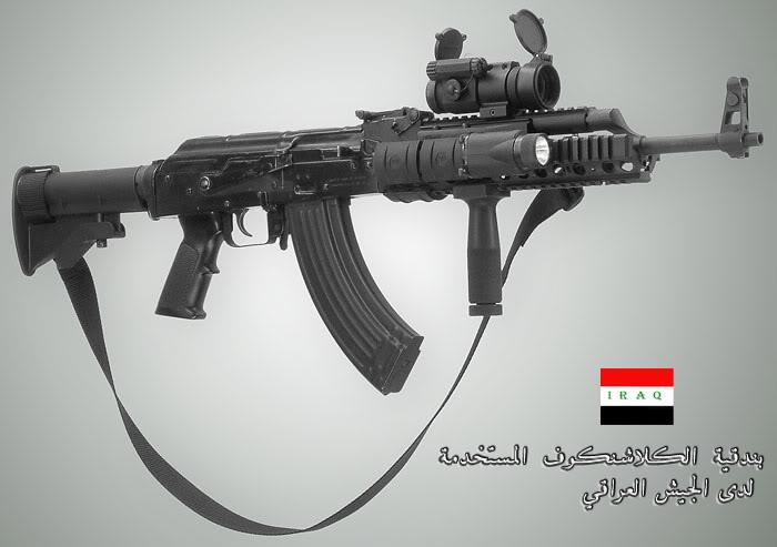 تجهيزات و ملابس الجندي العراقي Iraqiarmyak47