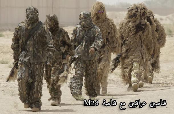S.W.A.T.IQ Iraqisnipers-1