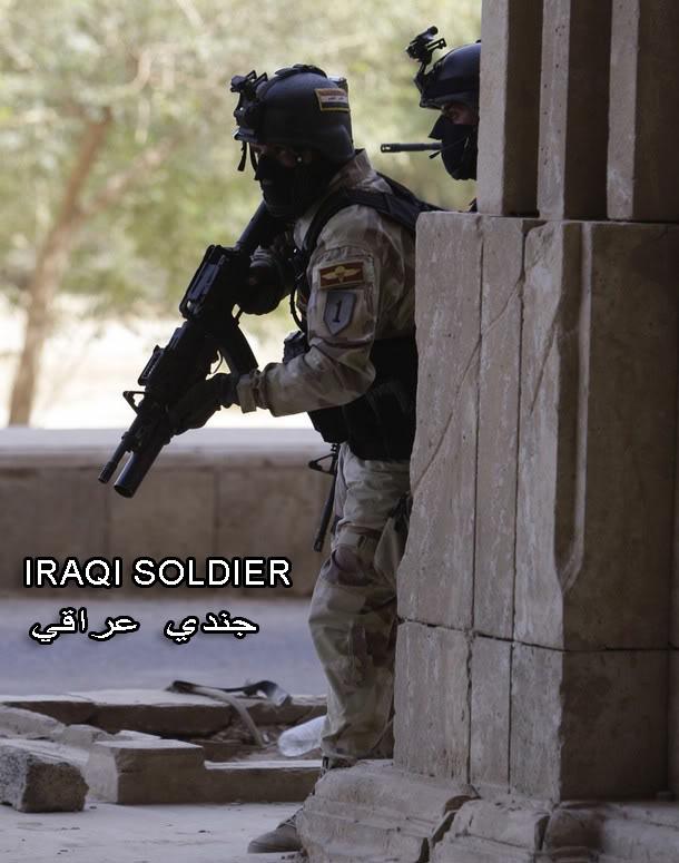 S.W.A.T.IQ Iraqisoldier
