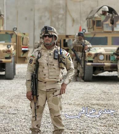 تجهيزات و ملابس الجندي العراقي Iraqisoldiercopy