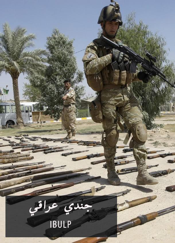 تجهيزات و ملابس الجندي العراقي Iraqisoldierholdingak-47