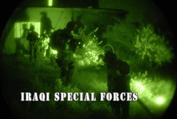 دلتا فورس العراقية صور و فيديو و شرح N7
