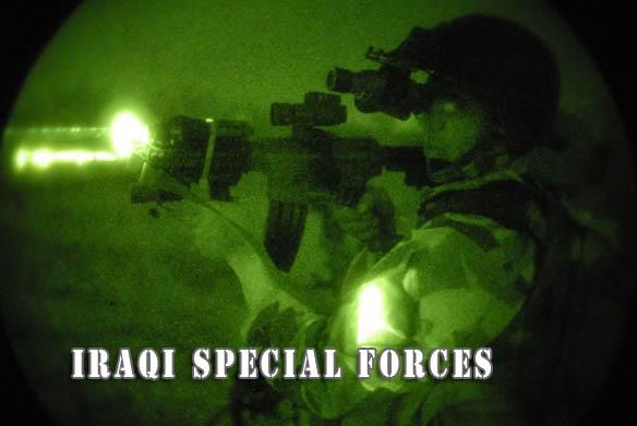 دلتا فورس العراقية صور و فيديو و شرح N8