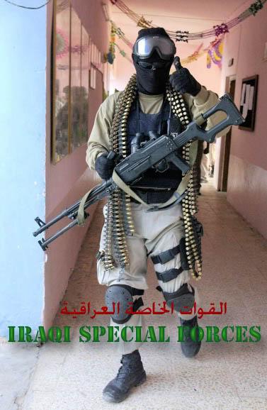 دلتا فورس العراقية صور و فيديو و شرح Soldier