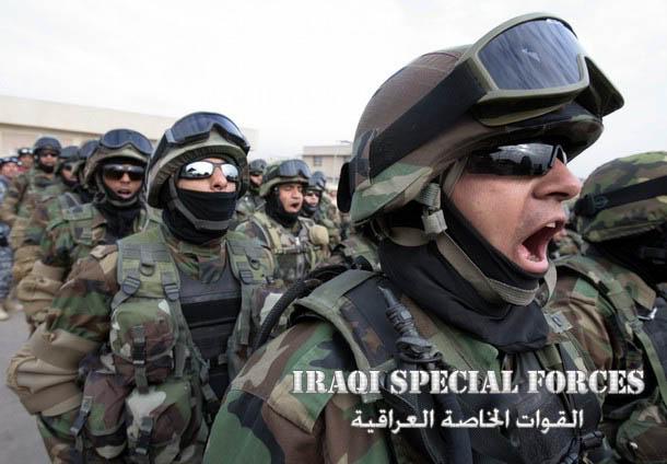 دلتا فورس العراقية صور و فيديو و شرح Swat