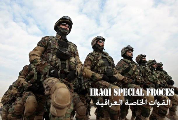 دلتا فورس العراقية صور و فيديو و شرح Swat1