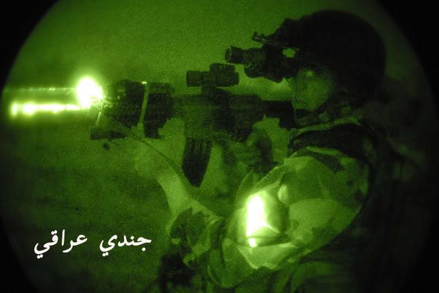 تجهيزات و ملابس الجندي العراقي Swatiraq-1