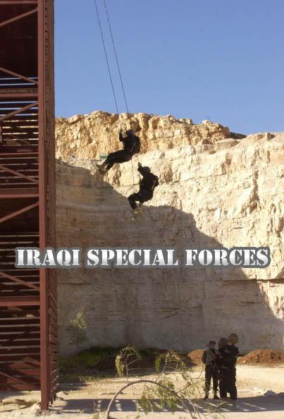 دلتا فورس العراقية صور و فيديو و شرح Training