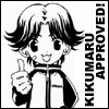 Eiji Kikumaru Fans Club!!! 11