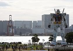 Gundam Turns 30! Gundam250