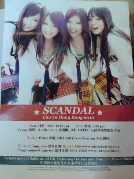SCANDAL Live in HK 2010 review IMG205