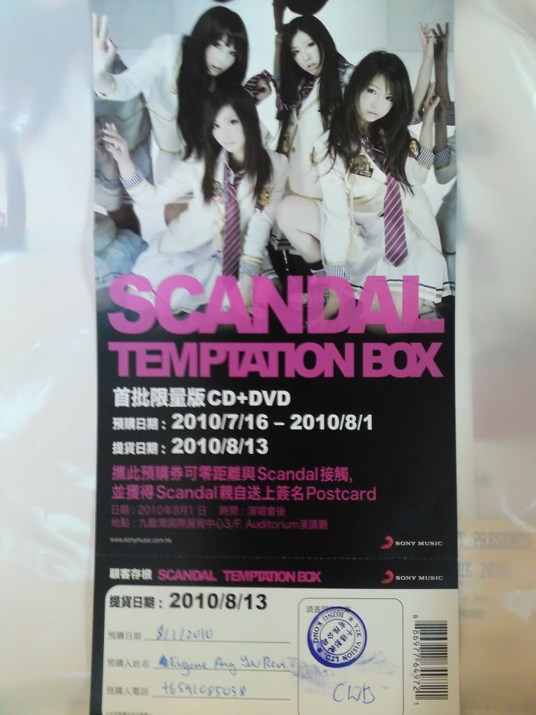 SCANDAL Live in HK 2010 review IMG206