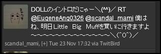 What did you tweet to the SCANDAL MEMBERS? MAMIreplyno2
