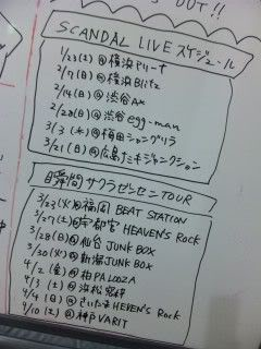 SCANDAL ~Shunkan Sakurazensen TOUR~ 2010 SPRING - Page 5 Rina100116-2