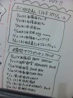SCANDAL ~Shunkan Sakurazensen TOUR~ 2010 SPRING Rina100116-2