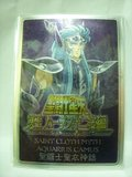 [Febbraio 2009] Aquarius Surplice - Pagina 8 Th_20090226054144209