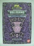 [Febbraio 2009] Aquarius Surplice - Pagina 8 Th_20090226054202651