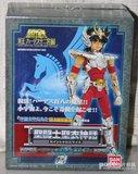 [Aprile 2009] Esclusive Figure OU- Pegasus Broken Version - Pagina 7 Th_5246653020090329205950066_640
