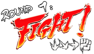 LightThunder 7's test results Round-1-fight-1