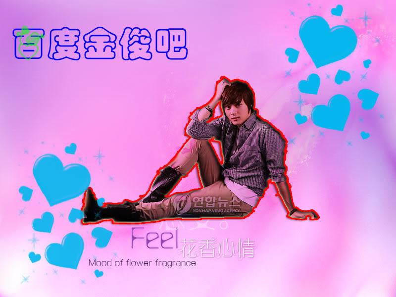 Pic Kim Joon đêy!!! - Page 2 9685e31fb1d9b7004134175zx6