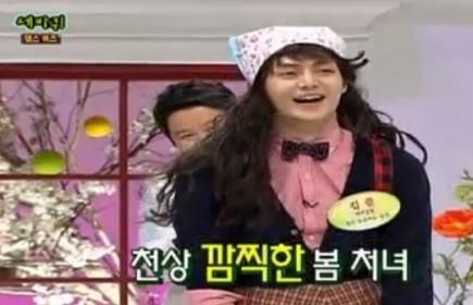 Pic Kim Joon đêy!!! - Page 2 Fhfghfghfghfgh