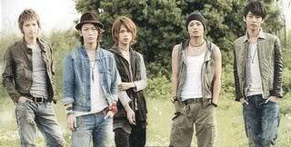 KAT-TUN: historia del grupo 1