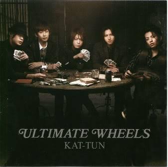 """Letras del single """"Ultimate Wheels""""  UWLtdEdition-1-1"""