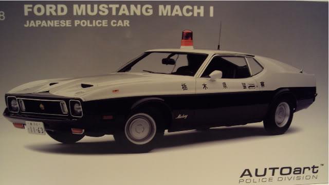 Autoart 1/18: Mustang Mach I Japanese Police car. DSC05493