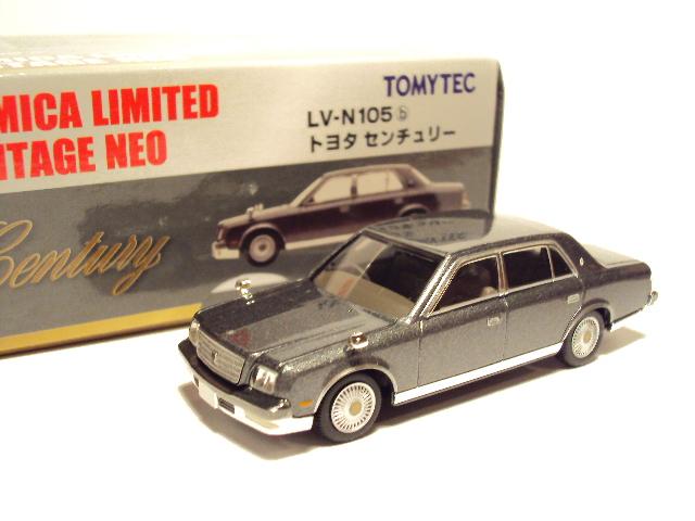 TLV-N105: Toyota Century Mk II. DSC07683_zpscrfmviaj