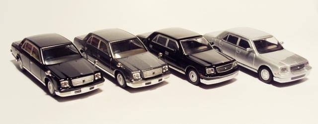 TLV-N105: Toyota Century Mk II. DSC07694_zps8qi7kwvw