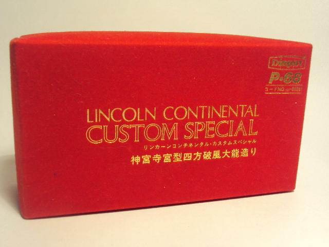 Yonezawa-Diapet: Lincoln Continental Buddhist Hearse. DSC03544_zpsa2ae5779