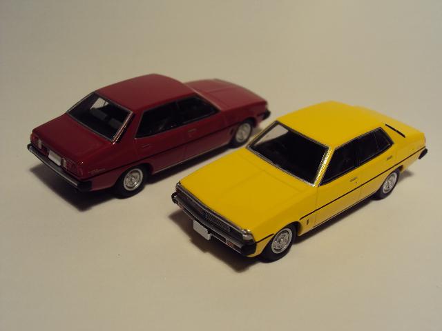 TLV-N88a & b: Mitsubishi Galant Sigma Eterna. DSC01969_zpsea25529b