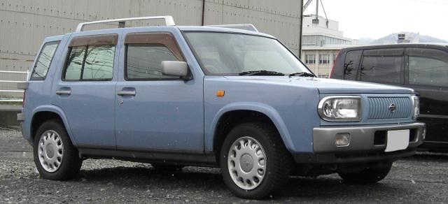 Nissan Pike Cars 1/64. NISSAN_Rasheen_zpsb293068f