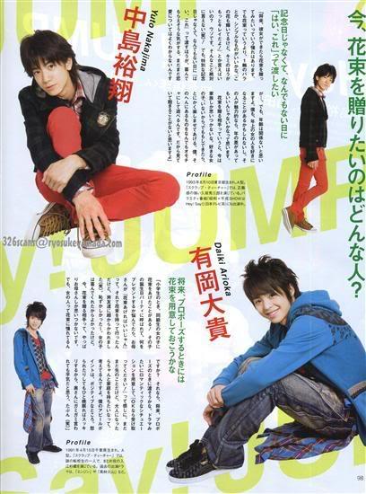 Hey! Say! Jump 31a
