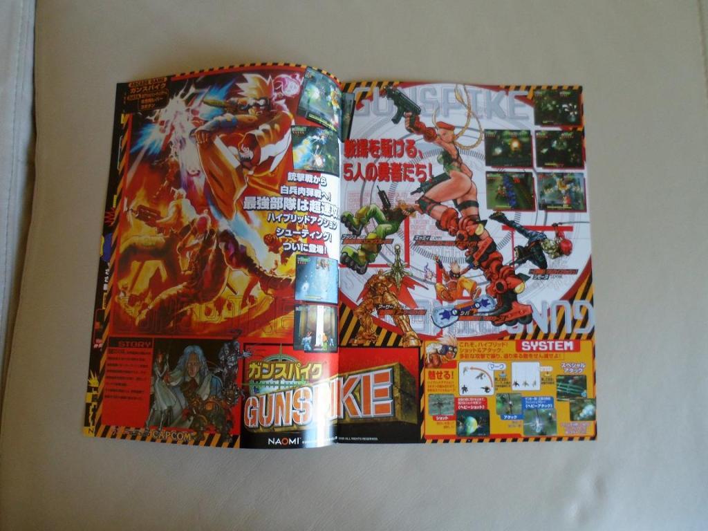 [VDS] Neo Geo and Capcom promo-posters Capcom2000-lineup-3