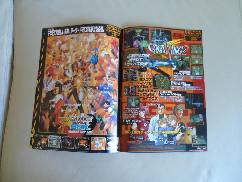 [VDS] Neo Geo and Capcom promo-posters Capcom2000-lineup-4