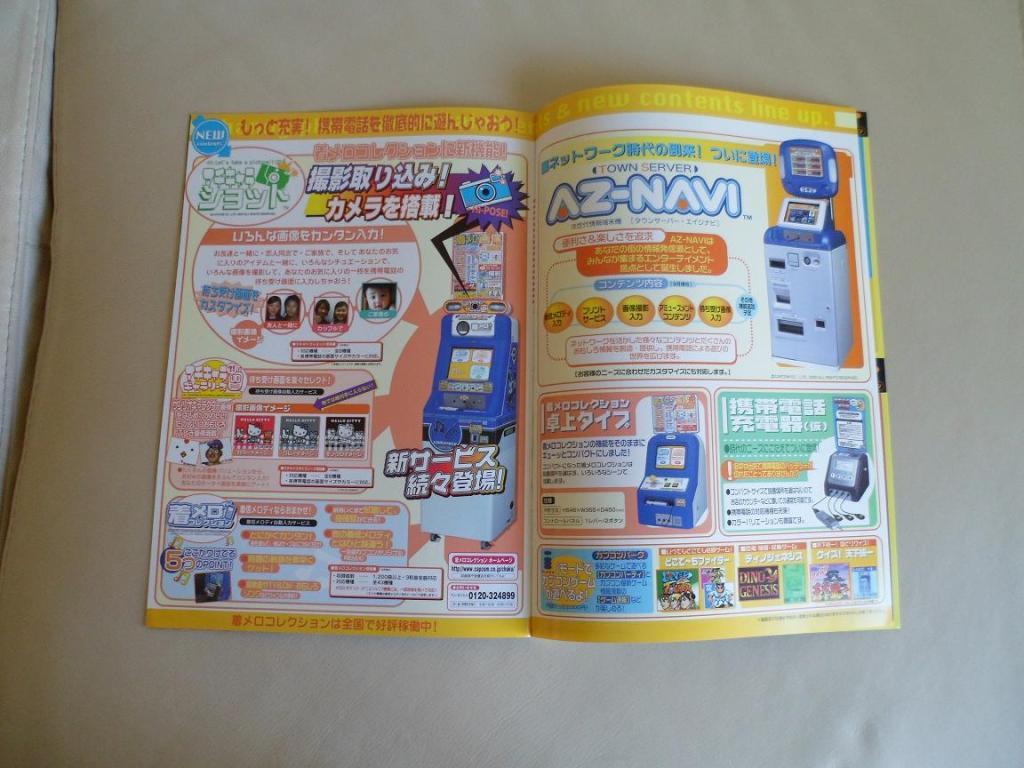 [VDS] Neo Geo and Capcom promo-posters Capcom2000-lineup-5