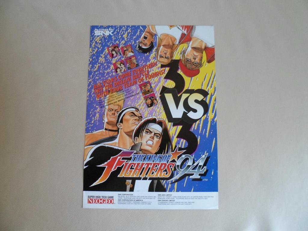 [VDS] Neo Geo and Capcom promo-posters Kof94-front