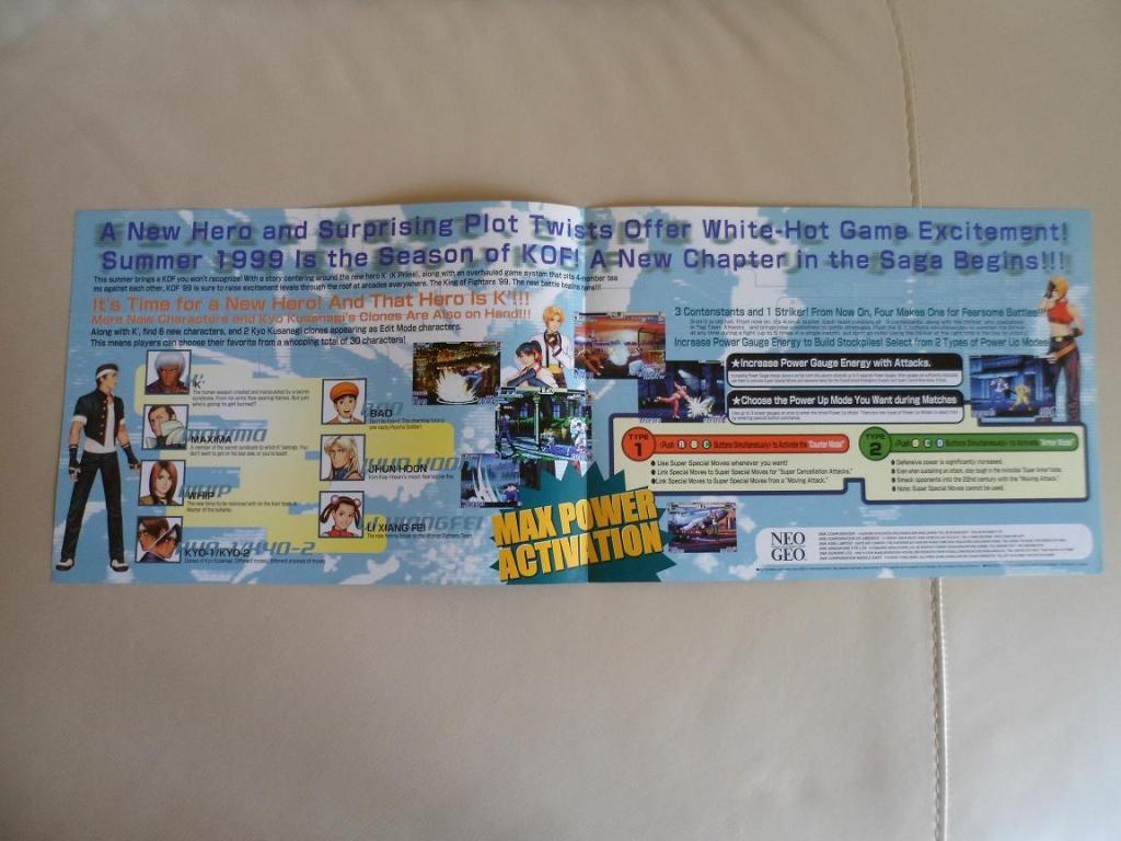 [VDS] Neo Geo and Capcom promo-posters Kof99-retro
