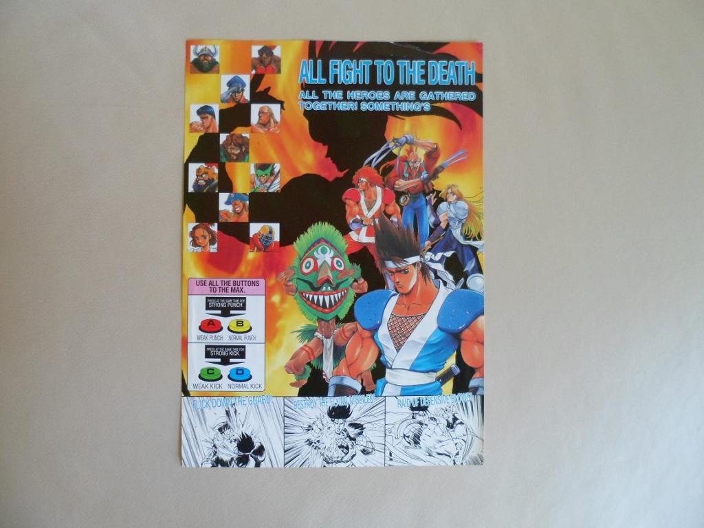 [VDS] Neo Geo and Capcom promo-posters Worldheroesperfect-retro